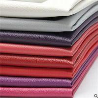 厂家直销PU人造革 环保软包硬包沙发装饰皮革面料 小荔枝纹皮料