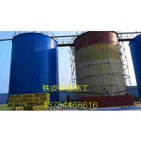 http://himg.china.cn/1/4_460_235254_800_451.jpg