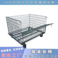 供应仓库仓储笼|重型移动式周转箱|储物大铁笼批发