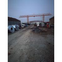 Z型钢厂家,可定做80克--300克镀锌层Z型钢天津中盛兴隆