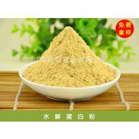 河南香曼 厂家直销 咸味香精香料 食品级香精 水解蛋白粉