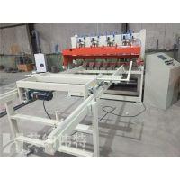 网片焊机煤矿支护网片排焊机