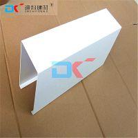 木纹弧线铝方通 氟碳型材铝方通 白色U型铝方通、广东厂家直销、产品齐全、可定制规格