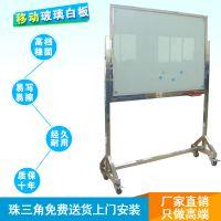 江门挂式硬白板7阳江定制磁性展板白板7表格印刷定做白板