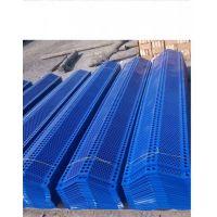 唐山防风抑尘网厂家优质防风抑尘网价格及安装