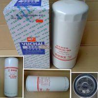 供应玉柴滤清器 430-1012020B-937 机油滤芯JX1023 YJX-6321机滤