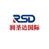 深圳市润圣达国际货运代理有限公司