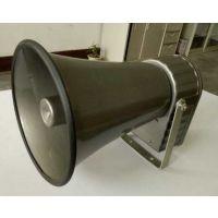 YH50-1大功率扬声器 报警器 船用电笛