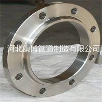 法兰厂家直供 304不锈钢 DN15-1600 平焊法兰