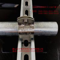 电缆穿线管夹型号DN20 25 32 40 50 65 80 100镀锌管材质:不锈钢品质一流