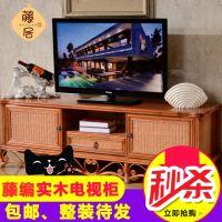 上海天然藤编电视柜 酒店会所1.8米藤电视柜组合 田园风格视听柜 厂家批发8021