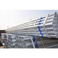 山东临沂 大棚管 架子管 穿线管 消防管 Q235B 厂家直售 结构制管