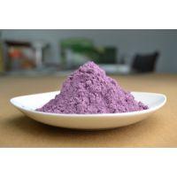 紫薯粉 蔬菜粉 优选富硒紫薯 厂家直销 琦轩食品 广东东莞