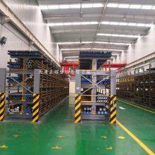 浙江放12米管材的架子 伸缩悬臂式货架设计 伸缩管材货架 专利产品