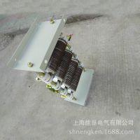 长期供应RK51-225M-8/2 33KW电动机用起动调整电阻器 上海能垦起动电阻器