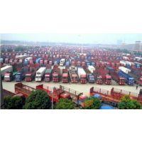 东莞塘厦直达杭州的回头车大货车出租价格