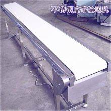 济宁专业铝型材皮带输送机带防尘罩 斜坡式输送机