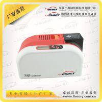 供应飒瑞seaory T12证卡打印机体型轻巧,证卡打印可靠简单
