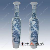 陶瓷落地大花瓶 开业大花瓶 高档礼品景德镇生产厂家