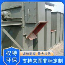 河北省斗式提升机厂家权特环保机械