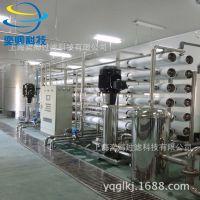 供应电镀用纯水设备 反渗透设备生产厂家 不锈钢RO反渗透