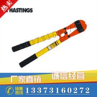 10-667 绝缘加强型剪线钳(美国 Hastings)