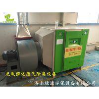 uv光氧催化废气处理设备 废气处理环保设备安装 检测达标 全国发货