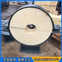 汽水管道保冷管托 聚氨酯保冷固定管托 齐鑫质量可靠,用户至上