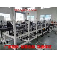 龙迪玛机械设备排料架数控切管机