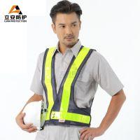反光背心、安全背心、反光马甲工作服生产厂家电话