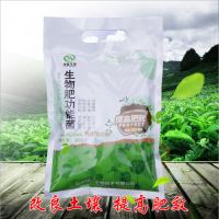 绿陇 生物肥功能菌 农用有机蔬菜果树生物肥料 复合微生物菌剂
