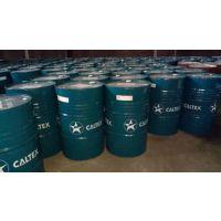 北京加德士Caltex Synlube 140合成气体压缩机油