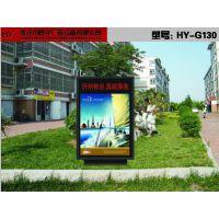 辽宁省广告宣传栏厂家,太阳能滚动灯箱厂家,不锈钢阅报栏灯箱厂家