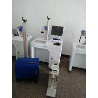 金属打印设备.兴化高港海陵专业YAG激光打标机(微型)泰州打字机维修