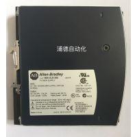 A-B开关电源1606-XLE960MX-3N全新品质保证