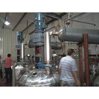 思品FYF50L—20000L电加热反应釜