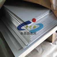 供应不锈钢板,SUS316不锈钢镜面板,宝钢410S不锈钢板厂家