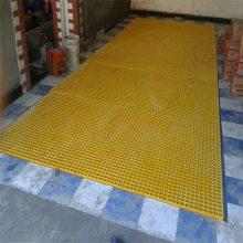 洗车场用玻璃钢格栅 水沟盖板现货 井盖污水处理格栅