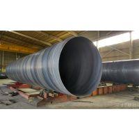 化工厂的污水处理 管道 螺旋钢管管道防腐环氧煤沥青防腐
