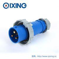 QIXING启星QX290 3芯 32A IP67高端型工业插头 3C认证