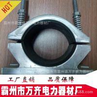 JGWD电缆固定夹 铝合金高压电缆固定夹单芯固定夹JGHD-3