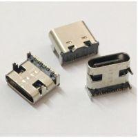 Type-C接口母座/短体插板/贴片/16P/无弹 耐高温16P/连接器