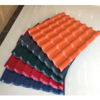 明源建材 推荐ASA合成树脂瓦 具有中国特色的仿古瓦 树脂琉璃瓦批发