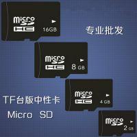 闪迪512MB高速出口手机内存卡批发可扩容