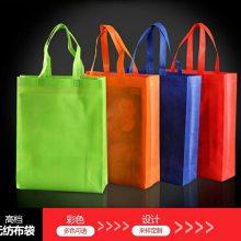 昆明环保袋上印刷广告,欢迎来兰枢做广告袋