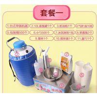 北京冒烟冰淇淋机加盟技术