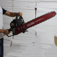 全自动汽油挖树机 启航牌苗圃专用吊树机 移植机价格