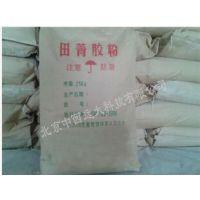 中西 田菁粉 中西器材 优势 1吨 型号:LL01-TJCH/2 库号:M56925
