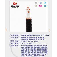 华新国际VV22C级阻燃铠装电力电缆