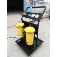 滤油车、滤油机、板框滤油机、真空滤油机LUC-162540